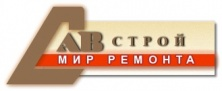 Компания «САВ строй»